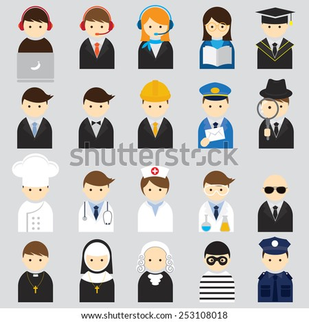 Various People Symbol Icons Occupation Set - stock vector