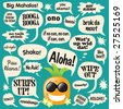 Various phrases in comic bubbles (Hawaiian Pineapple) - stock photo