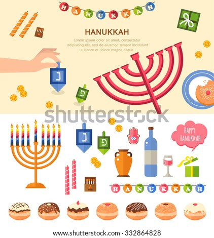 Various symbols and items  of hanukkah celebration flat icons set isolated vector illustration - stock vector
