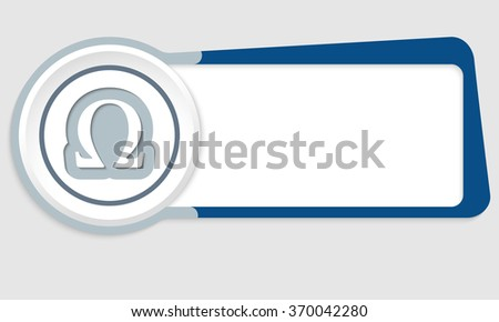 Vector abstract button for your text and omega symbol