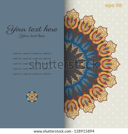 Vector abstract card. Vintage damask pattern. Colors are easily editable. Place for your text. - stock vector