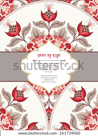 Vector abstract card with floral round pattern. Frame for your text. The motives of the paintings of ancient Indian fabrics. Tree of Life collection - stock vector