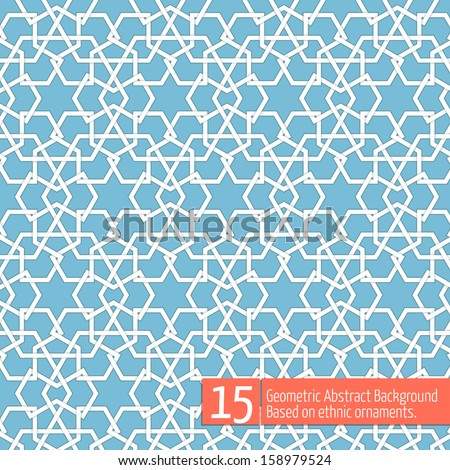 Vector abstract geometric background. Based on ethnic ornaments. Intertwined paper stripes. Elegant background for cards, invitations etc. #15 - stock vector