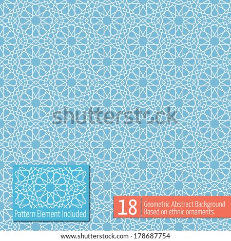 Vector abstract geometric background. Based on ethnic ornaments. Intertwined paper stripes. Elegant background for cards, invitations etc. #18 - stock vector