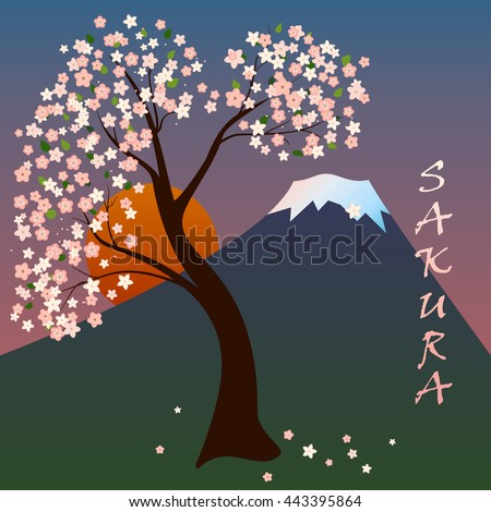 Vector abstract illustration of decorative Japanese cherry blossom tree against red sun and mountain Fuji in spring. Sakura, Fujiyama, sunrise sky background. Oriental poster. Asia concept. Eps 8.