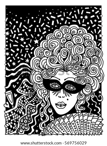 Vector Abstract Masquerade Drawing Venetian Carnival Party Invitation Card Mardi Gras Holiday Black