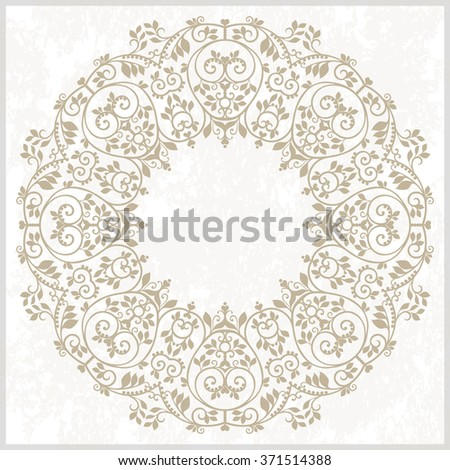 Vector abstract round ornament. Retro style design element. Ethnic decorative circle composition. Can be used for fabrics, wallpapers, ornamental template for design and decoration, etc - stock vector