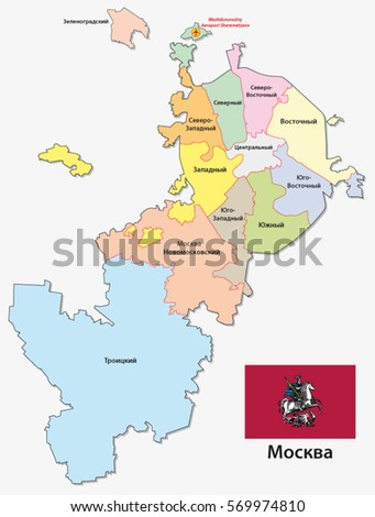 Vector administrative and political map of russian capital Moscow in cyrillic script with flag