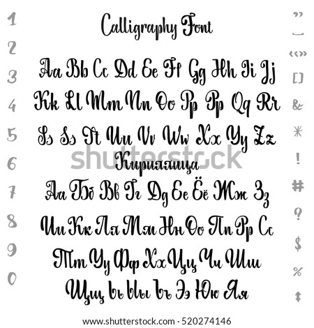 Vector Alphabet Cyrillic And Latin Calligraphic Font Unique Custom Characters Hand
