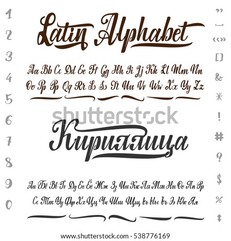 Cyrillic Font Geogrotesque Full Version Download