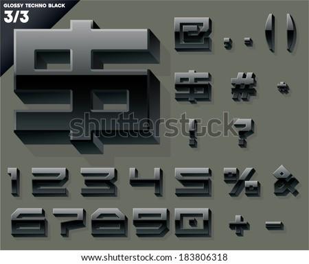 Vector alphabet of simple 3d glossy letters. Techno. Symbols Black
