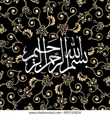 Vector Arabic Calligraphy Basmala Bismillah Beautiful