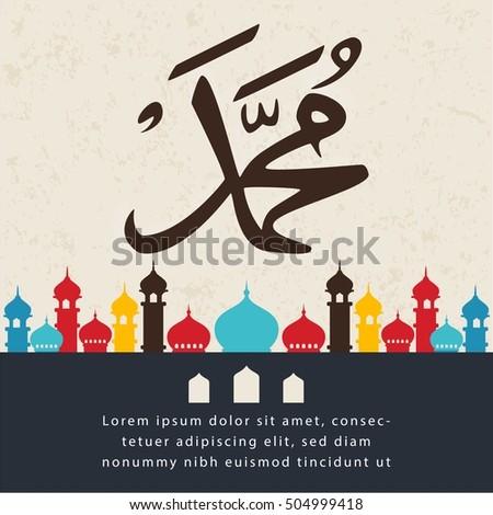 Lantern Ramadan Kareem Generous Ramadan Card Stock Vector