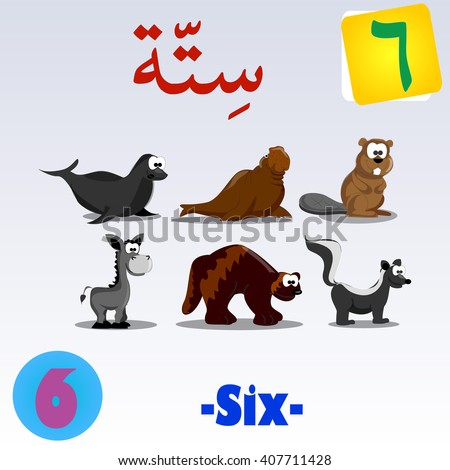 Vector Arabic Number with Animal Illustration for kids learning, English Translation; Number Six