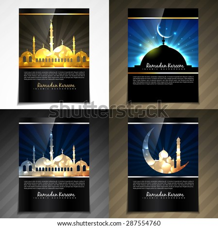 vector attractive brochure of eid festival illustration with flyer and template design  - stock vector