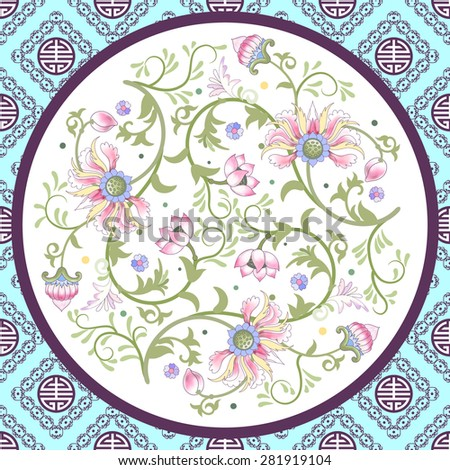 Vector background. Beautiful floral round pattern in chinese style. Imitation of chinese porcelain painting. Lotus flowers and leaves are painted by watercolor.   - stock vector