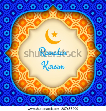 vector background for Ramadan - stock vector