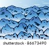 vector background of mountains - stock vector