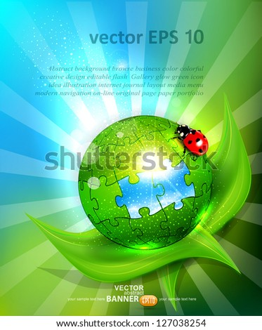 vector background with a ball of puzzles lying on green leaf with ladybug - stock vector