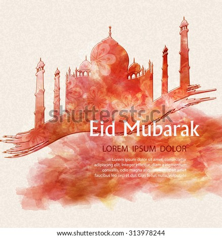 vector background with a mosque for the Muslim holiday (imitation of watercolor) - stock vector