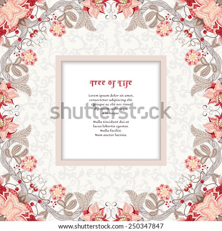 vector background with a square frame for your text curved tree branch with fantastic flowers