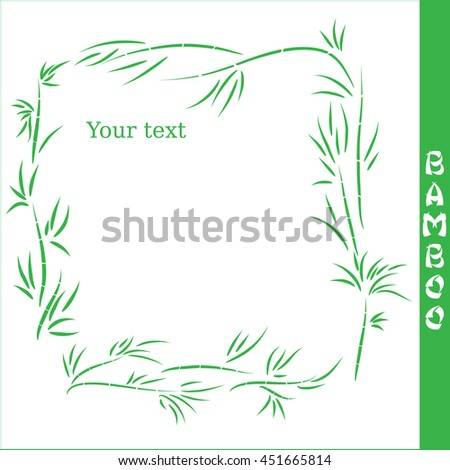 Vector bamboo square frame on white background - stock vector