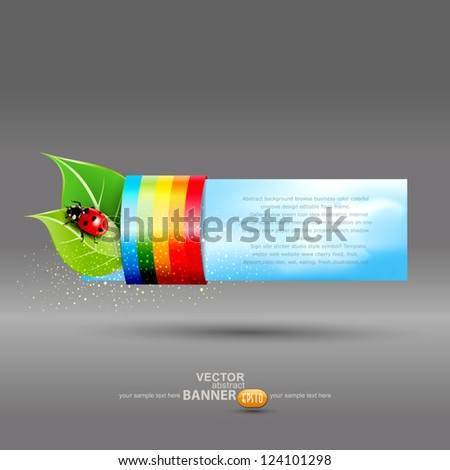 vector banner with leaves and ladybug - stock vector