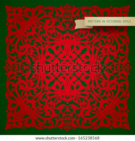 Vector baroque ornament in Victorian style. Green background and red element for design. It can be used for decorating of invitations, greeting cards, decoration for bags and clothes. - stock vector
