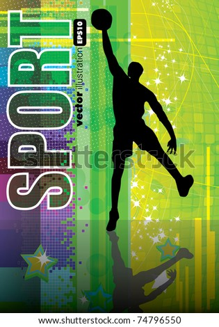 Vector basketball player - stock vector