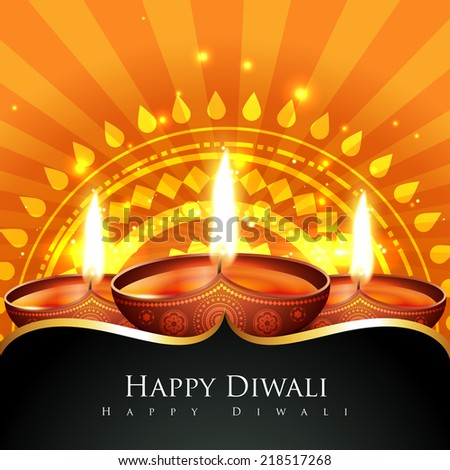 Vector beautiful background of diwali diya - stock vector