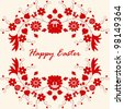 Vector beautiful floral Easter illustration - stock vector