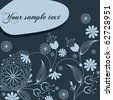 Vector beautiful floral romantic background - stock