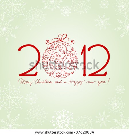 Vector beautiful New Year's Card with snowflakes - stock vector