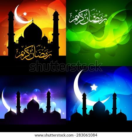 vector beautiful set of ramadan kareem festival background with mosque illustration - stock vector