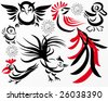 Vector birds set - stock vector