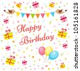 Vector birthday card - stock vector