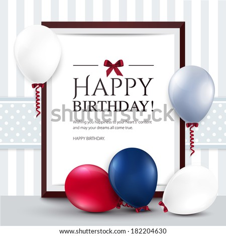 Vector birthday card with balloons and frame. - stock vector