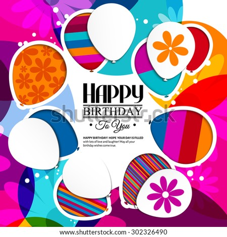 Vector birthday card with paper balloons in the style of cutouts on colorful background. - stock vector
