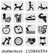 vector black fitness and sport icon set - stock vector