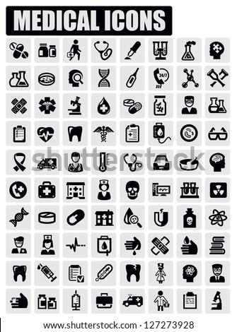 vector black medical icon set on gray - stock vector