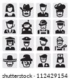 vector black people professions icon set on gray - stock vector