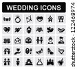vector black wedding icons set on gray - stock vector