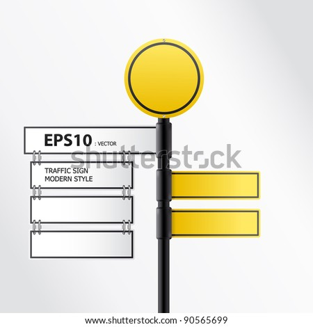 vector blank modern traffic sign - stock vector