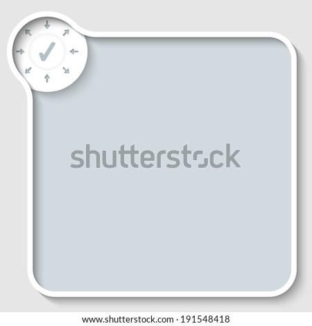 vector box for any text with check box - stock vector