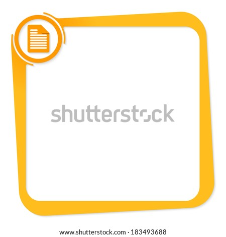 vector box for any text with document icon - stock vector