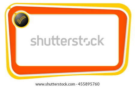 Vector box for your text and check box - stock vector
