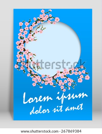 Vector  brochure or magazine cover  template. Illustration - stock vector