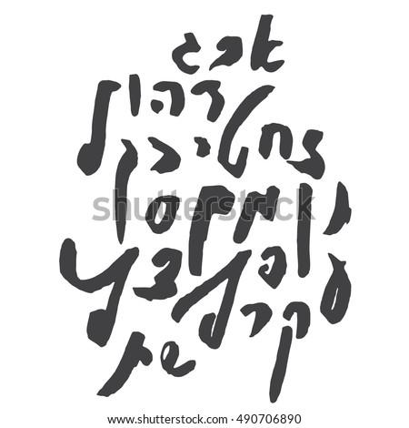 CARDO HEBREW FONT DOWNLOAD