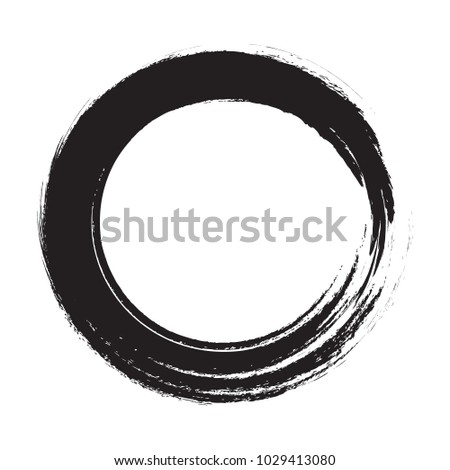 vector brush strokes circles paint on stock vector 1029413080 rh shutterstock com vector brush strokes eps vector brush strokes eps