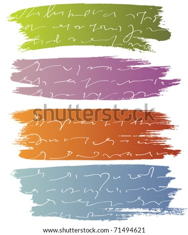 Vector brush with text - stock vector